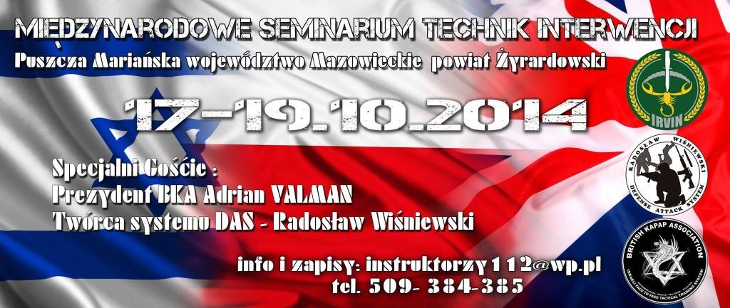10627909_680789378682469_1802393753_o