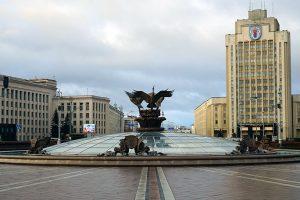 Zaproszenie na wyjazd śladami Radziwiłłów na Białorusi