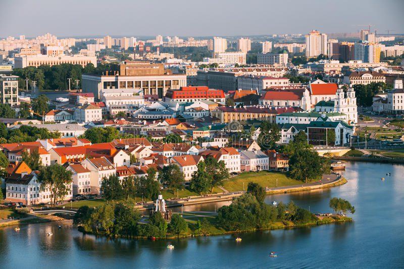 Białoruś 2 dni 29.09-30.09.2018r
