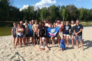 Zaproszenie na urodziny Regionu IPA Włodawa